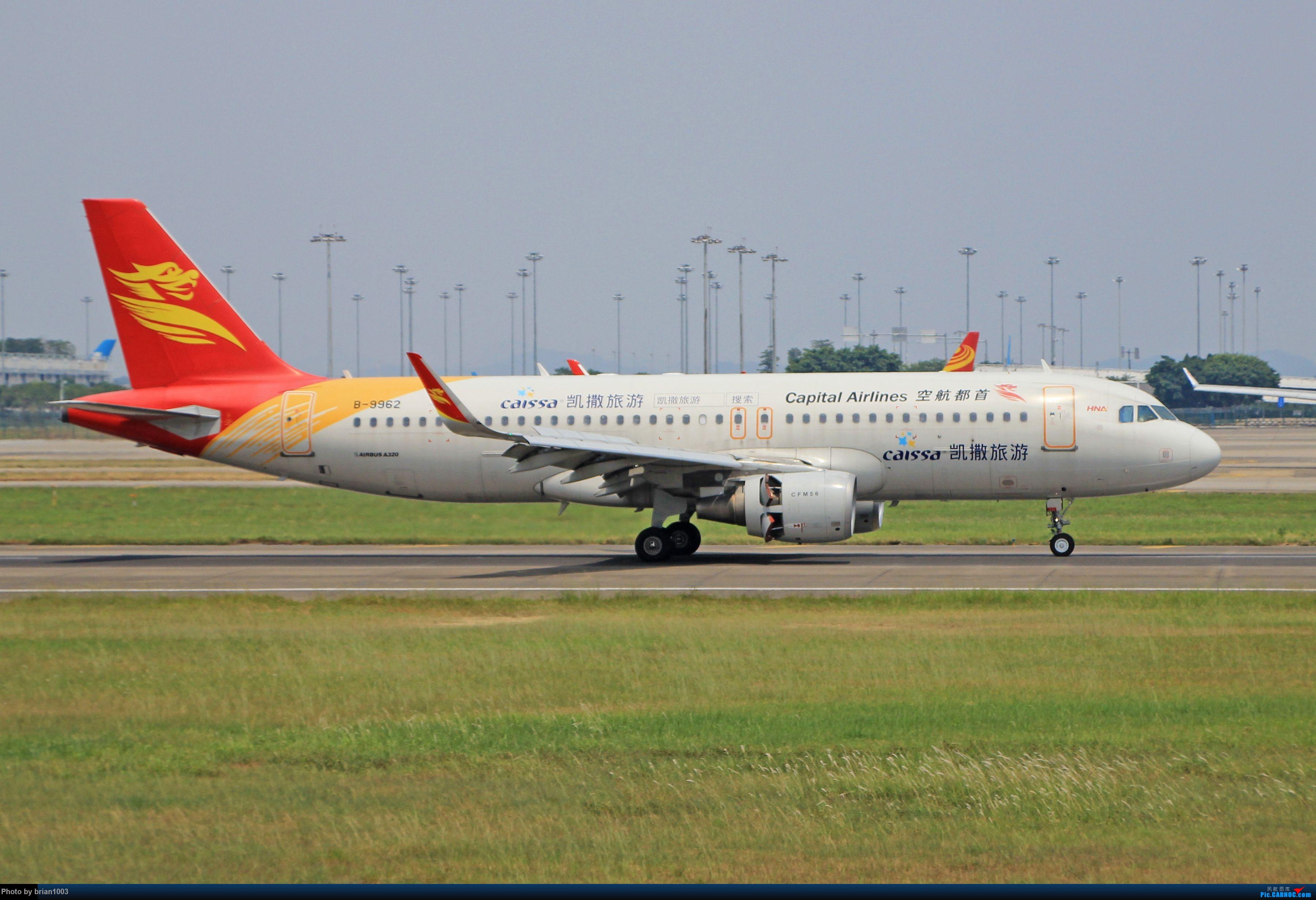 """Re:[原创]千里赴""""粤""""来拍机 AIRBUS A320-200 B-9962 中国广州白云国际机场"""