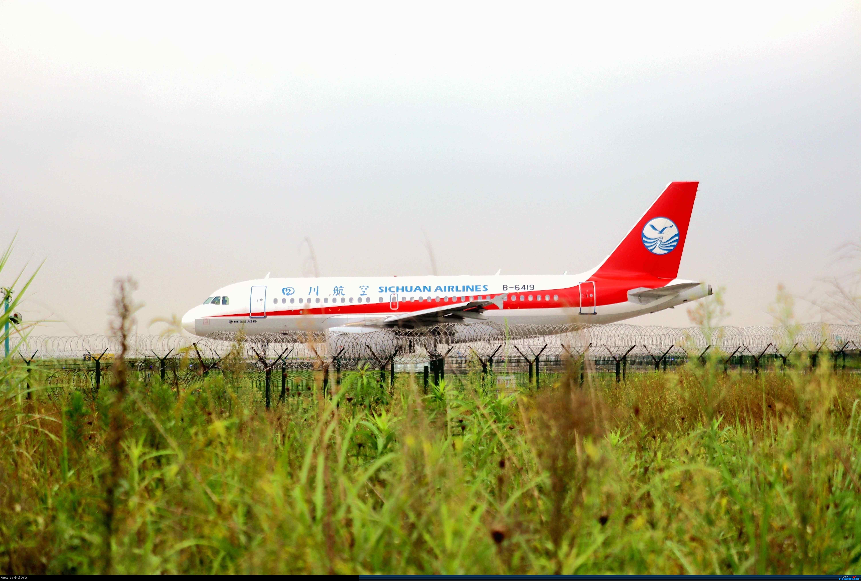 B-6419 AIRBUS A319-100 B-6419 中国重庆江北国际机场