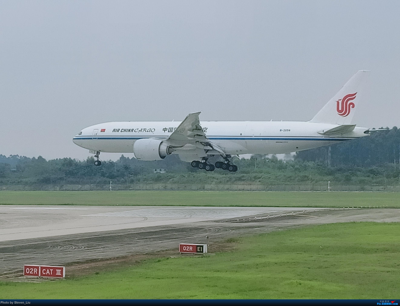 [原创]成都双流国际机场拍机! BOEING 777F B-2094 成都空港花田