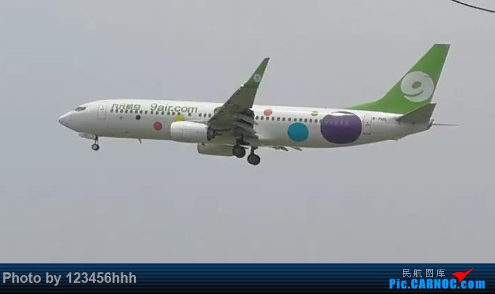 苏南硕放国际机场拍机(上次小伙伴说图片太小,所以重新弄了一下) BOEING 737-800 B-7105 中国无锡硕放国际机场