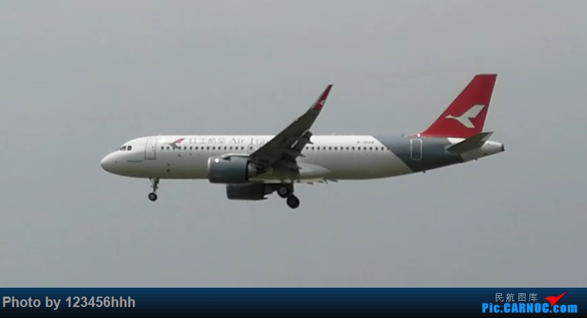 Re:[原创]苏南硕放国际机场拍机(上次小伙伴说图片太小,所以重新弄了一下) AIRBUS A320-251N NEO B-30AM 中国无锡硕放国际机场