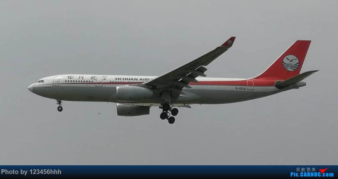 Re:苏南硕放国际机场拍机(上次小伙伴说图片太小,所以重新弄了一下) AIRBUS A330-200 B-6518 中国无锡硕放国际机场