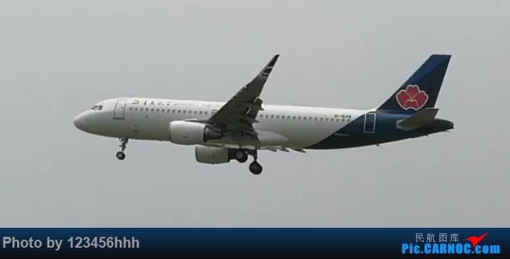 Re:[原创]苏南硕放国际机场拍机(上次小伙伴说图片太小,所以重新弄了一下) AIRBUS A320-200 B-1648 中国无锡硕放国际机场