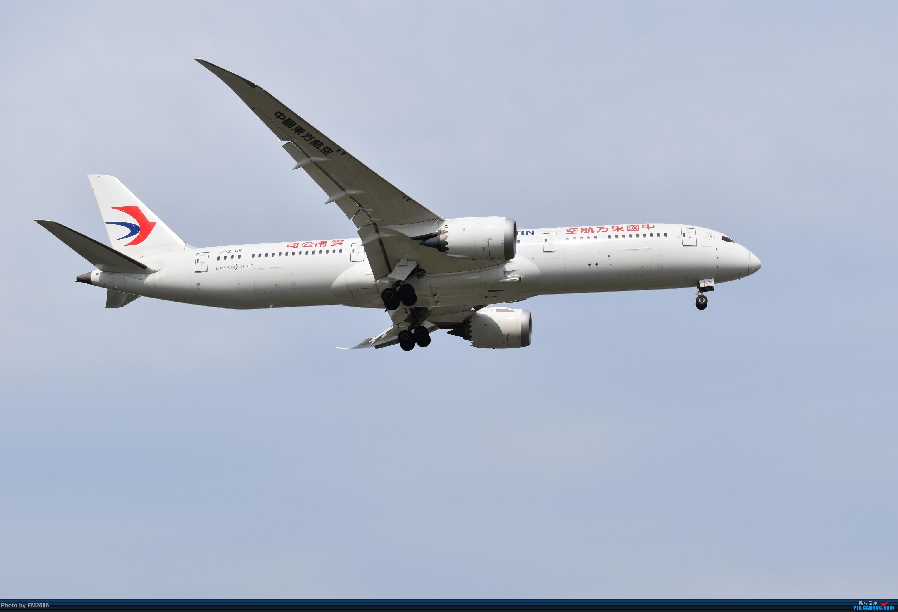 [原创]东方航空B787 BOEING 787-9 B-206K 上海虹桥国际机场