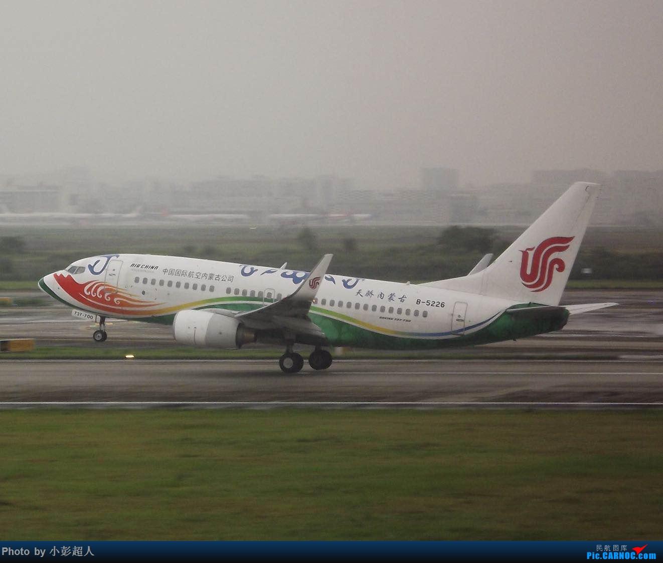 天骄内蒙古 BOEING 737-700 B-5226 中国重庆江北国际机场