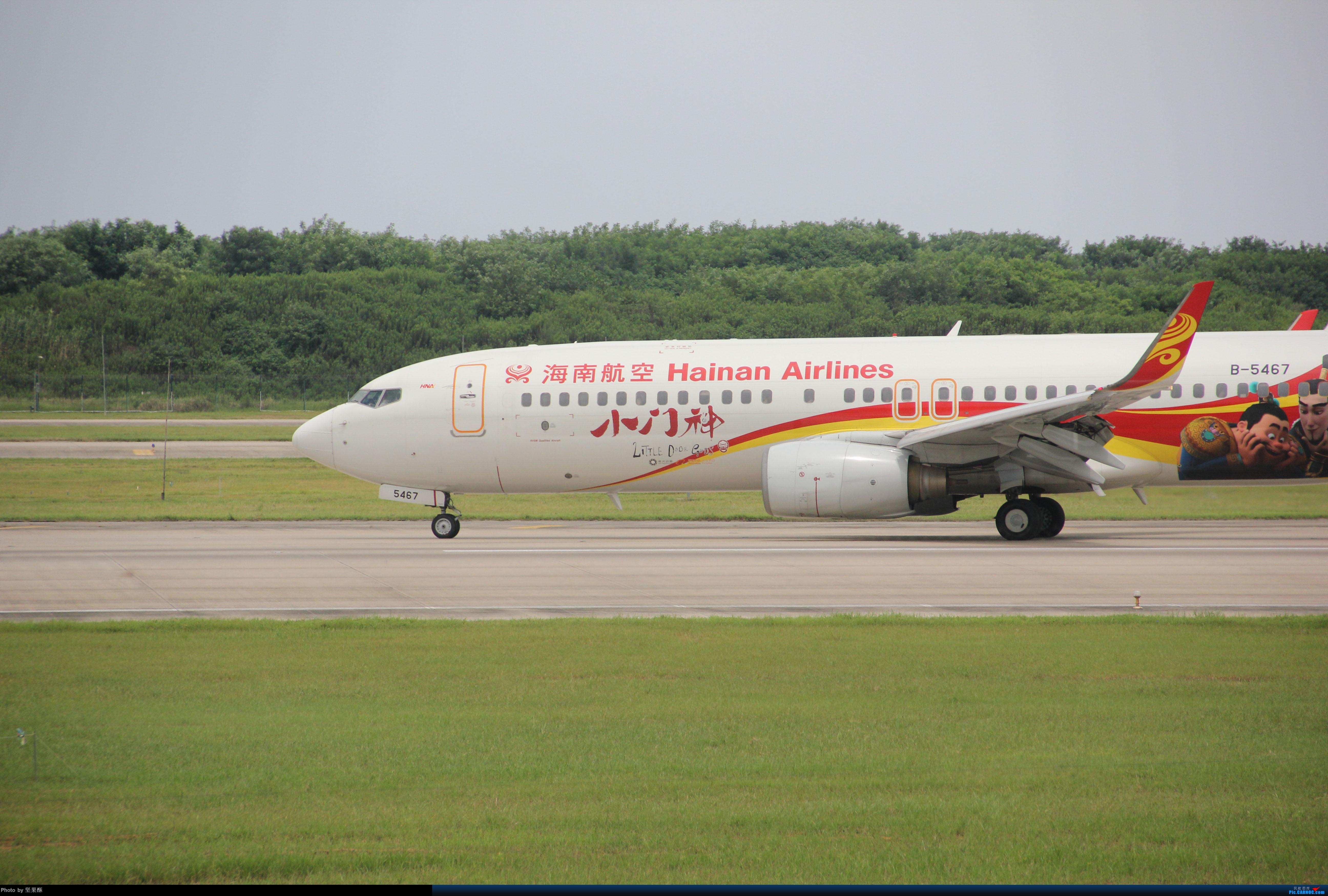 [原创]海航738彩绘 BOEING 737-800 B-5467 南京市禄口国际机场