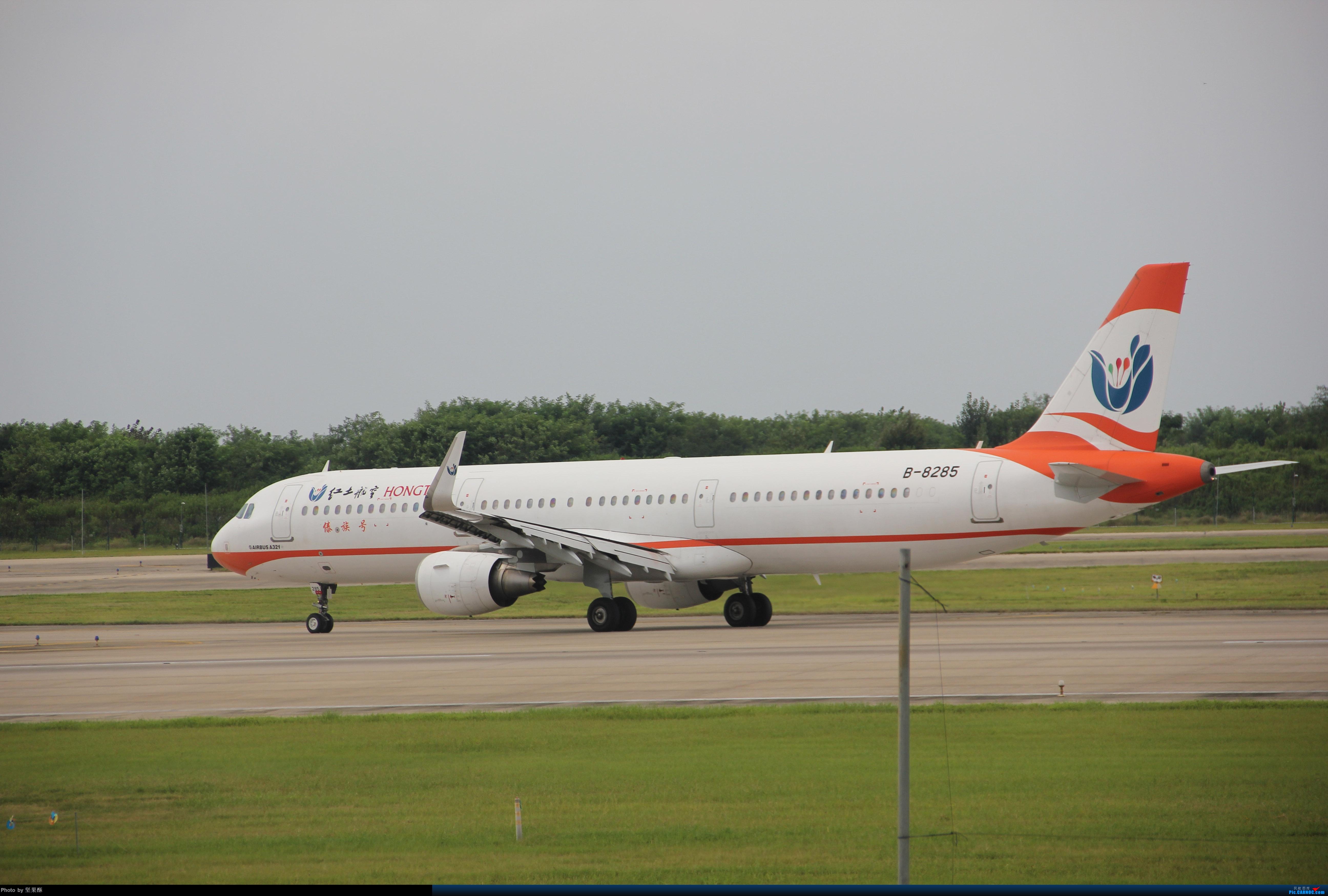 [原创]红土航空傣族号落地南京 AIRBUS A321-200 B-8285 南京市禄口国际机场