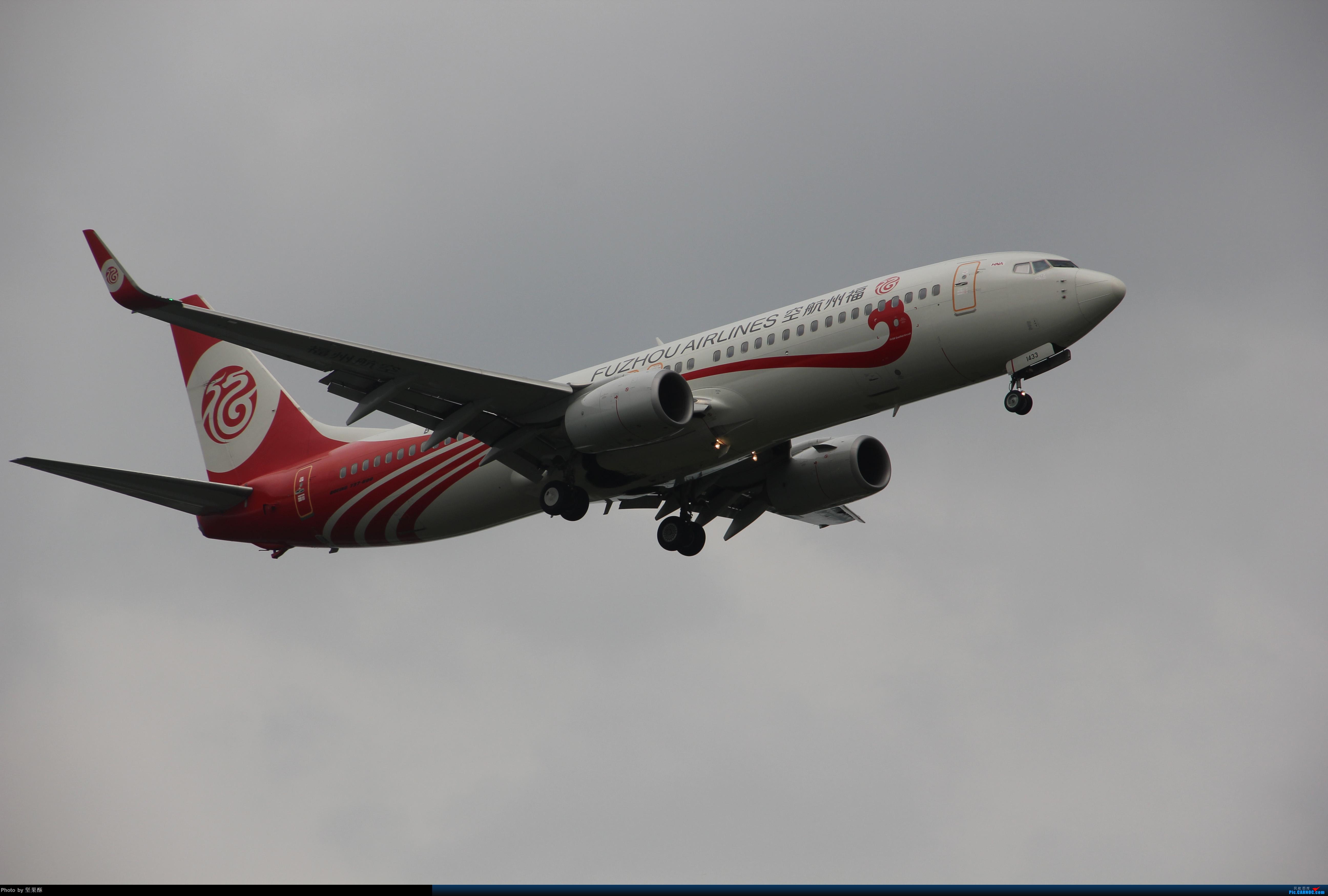 [原创]福州航空B-1433 BOEING 737-800 B-1433 南京市禄口国际机场