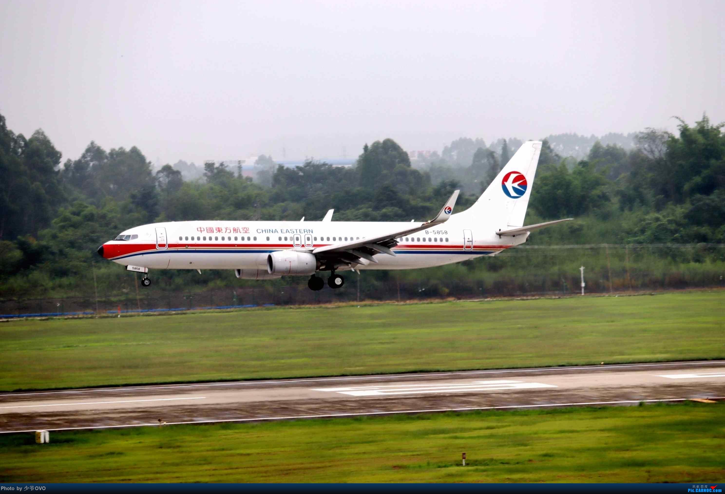 Re:[原创](2020.8.10)少爷的CTU拍机(厦门航空联合国787) BOEING 737-800 B-5858 中国成都双流国际机场