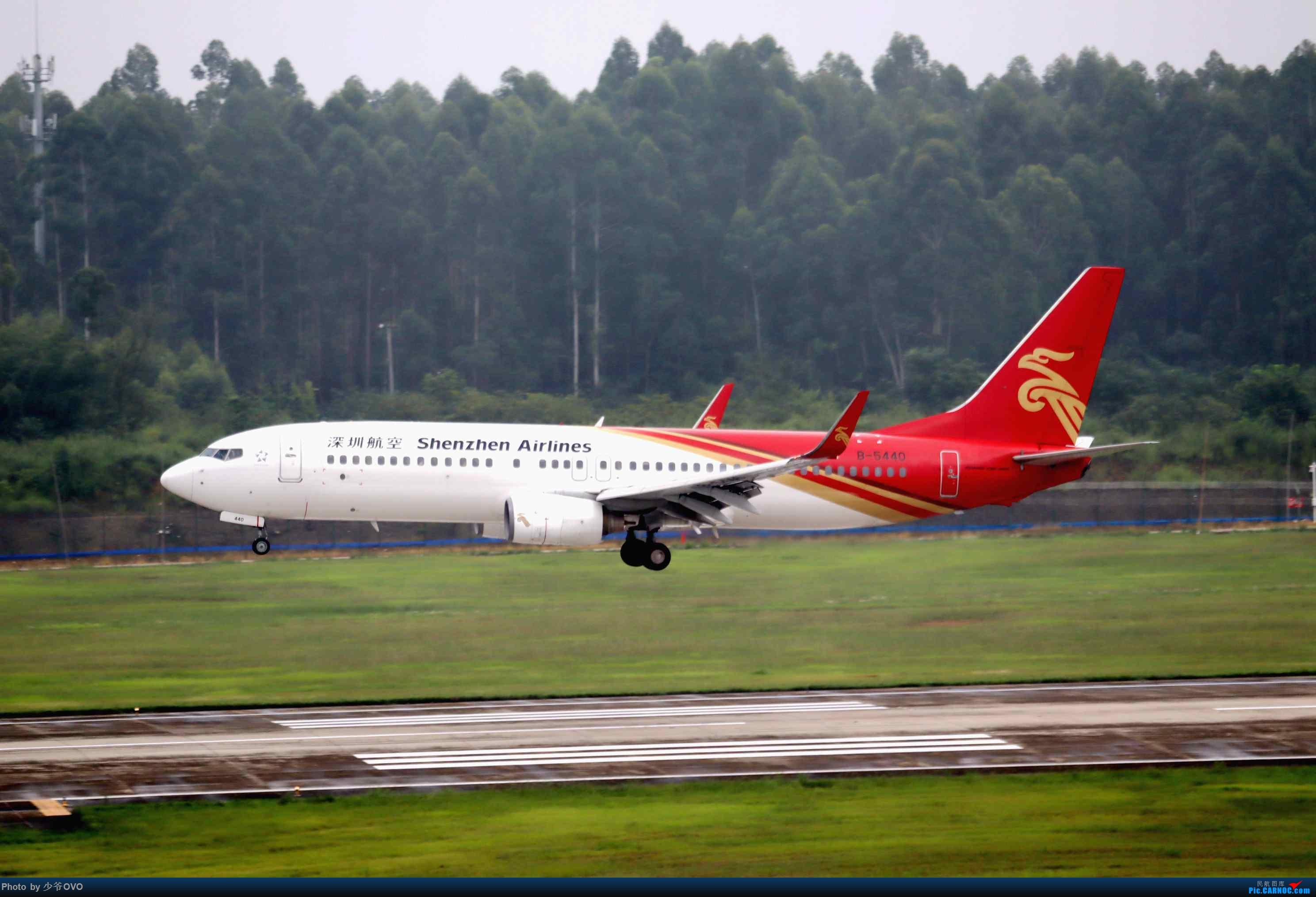 Re:[原创](2020.8.10)少爷的CTU拍机(厦门航空联合国787) BOEING 737-800 B-5440 中国成都双流国际机场