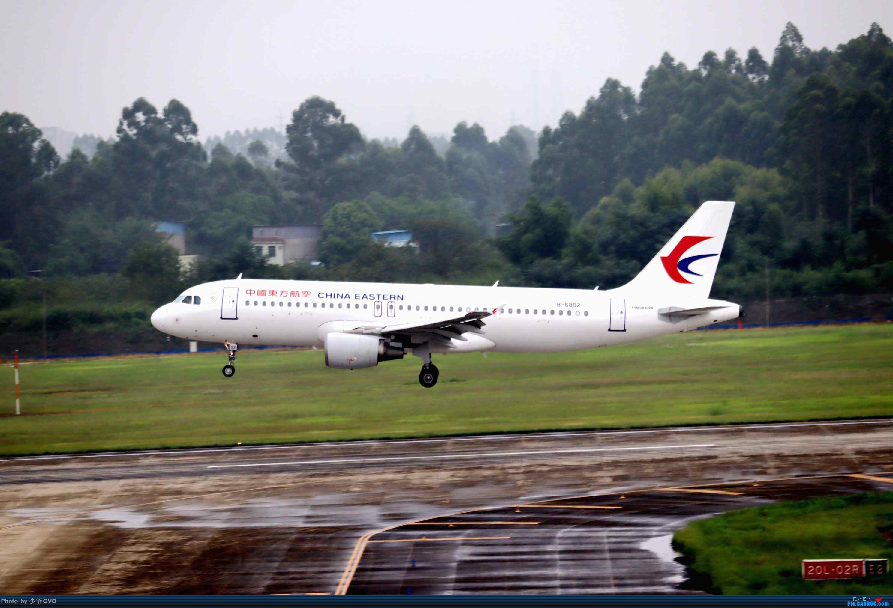 Re:[原创](2020.8.10)少爷的CTU拍机(厦门航空联合国787) AIRBUS A320-200 B-6802 中国成都双流国际机场