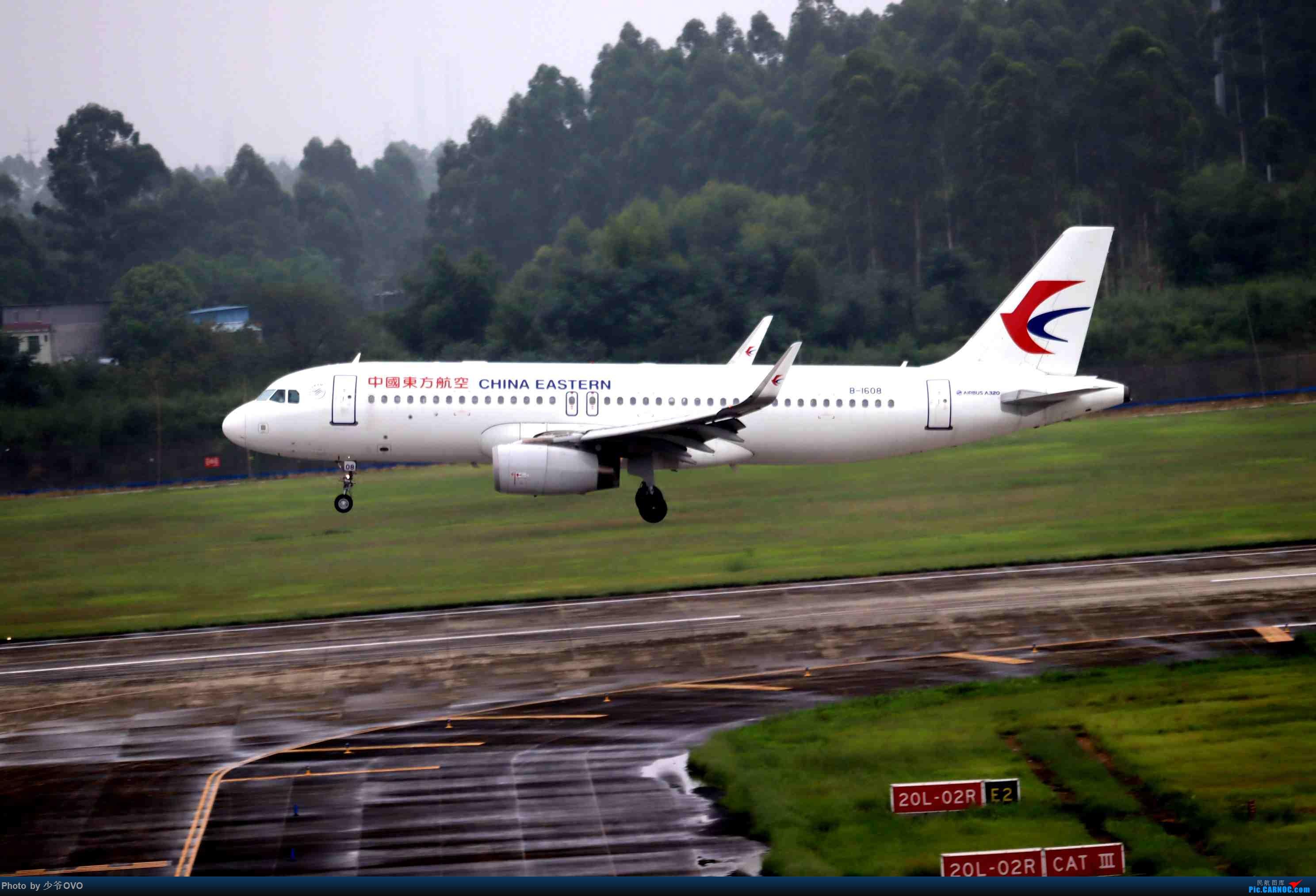 Re:[原创](2020.8.1)少爷的CTU拍机(厦门航空联合国787) AIRBUS A320-200 B-1608 中国成都双流国际机场