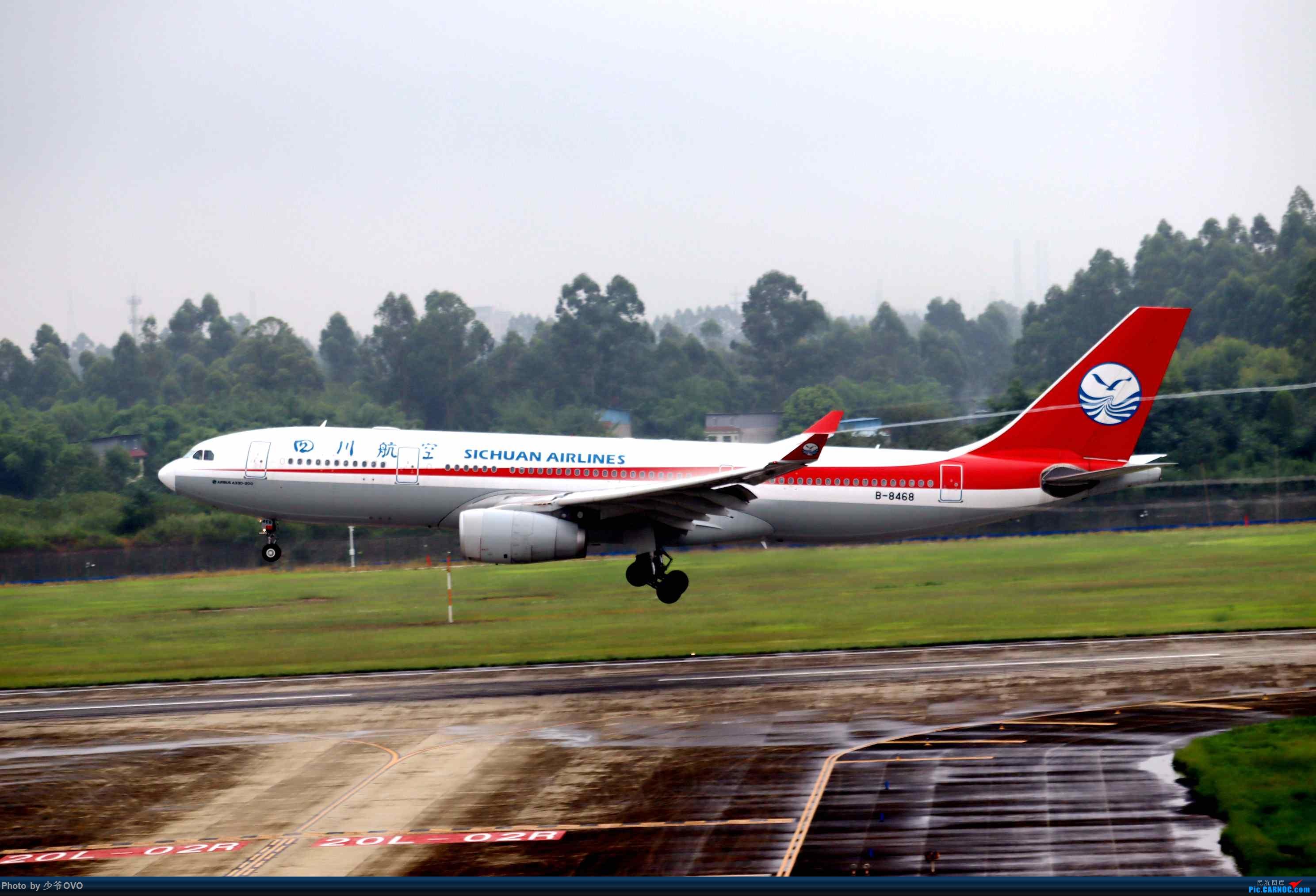 Re:[原创](2020.8.1)少爷的CTU拍机(厦门航空联合国787) AIRBUS A330-200 B-8468 中国成都双流国际机场