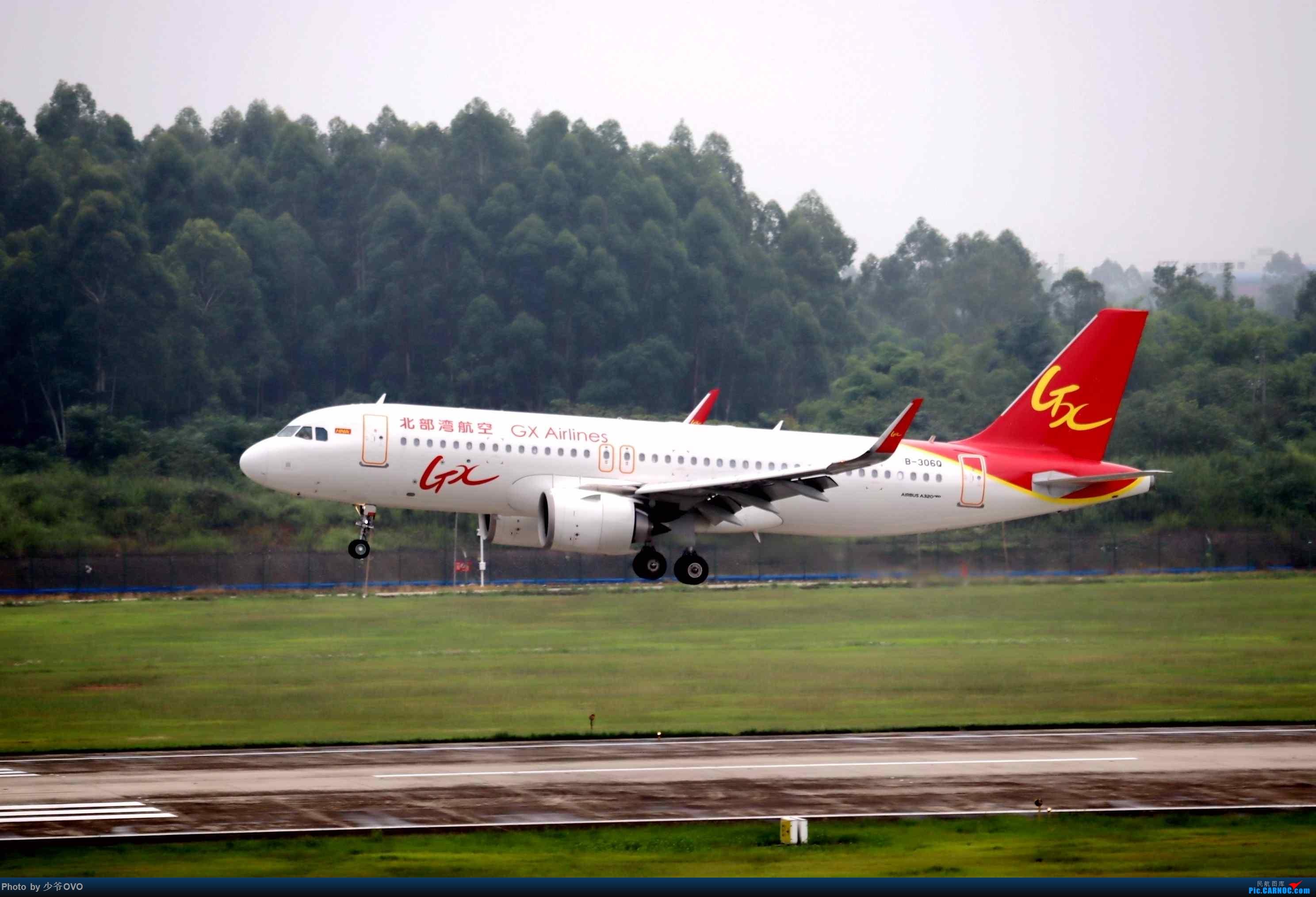 Re:[原创](2020.8.1)少爷的CTU拍机(厦门航空联合国787) AIRBUS A320NEO B-306Q 中国成都双流国际机场