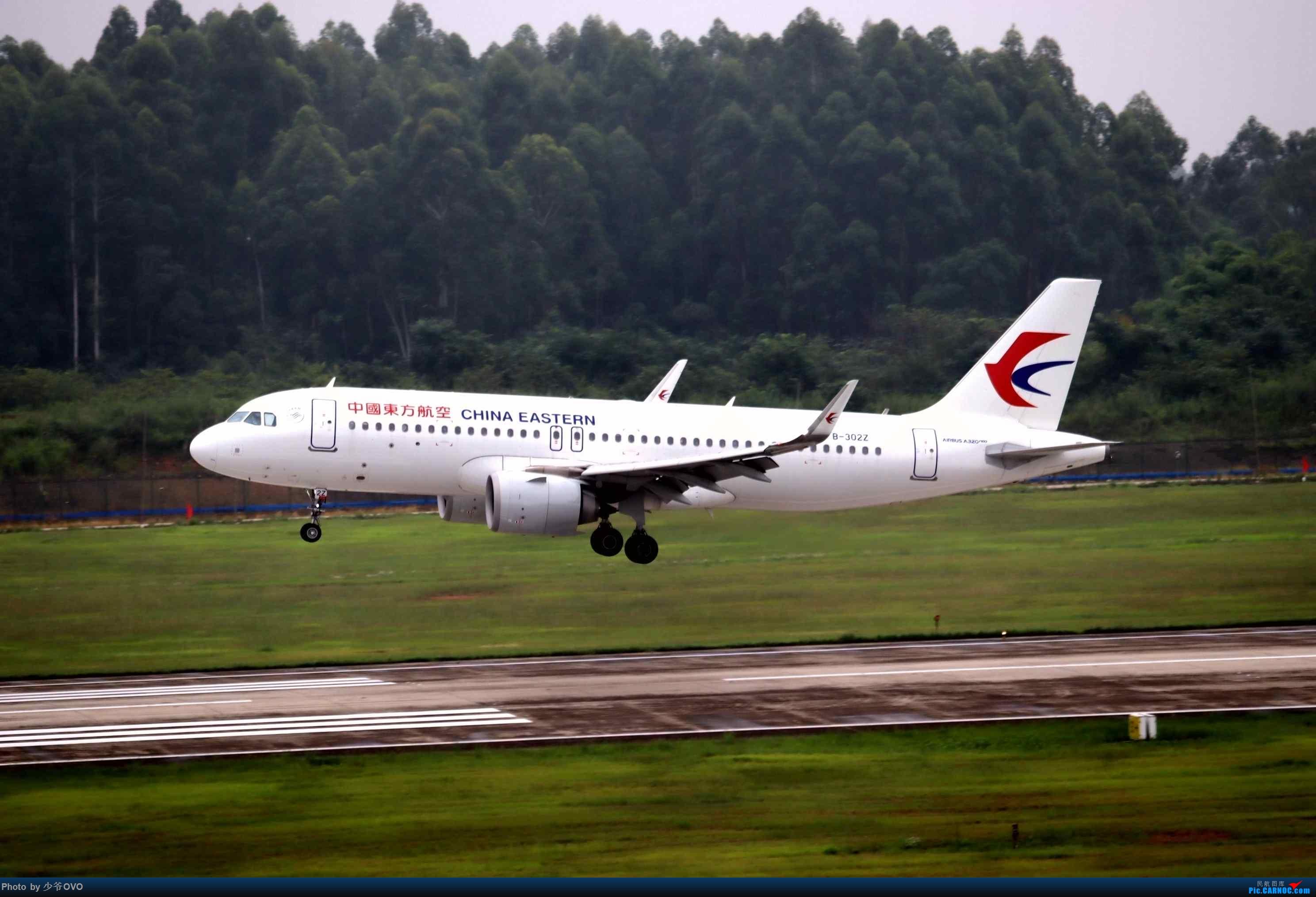 Re:[原创](2020.8.1)少爷的CTU拍机(厦门航空联合国787) AIRBUS A320NEO B-302Z 中国成都双流国际机场