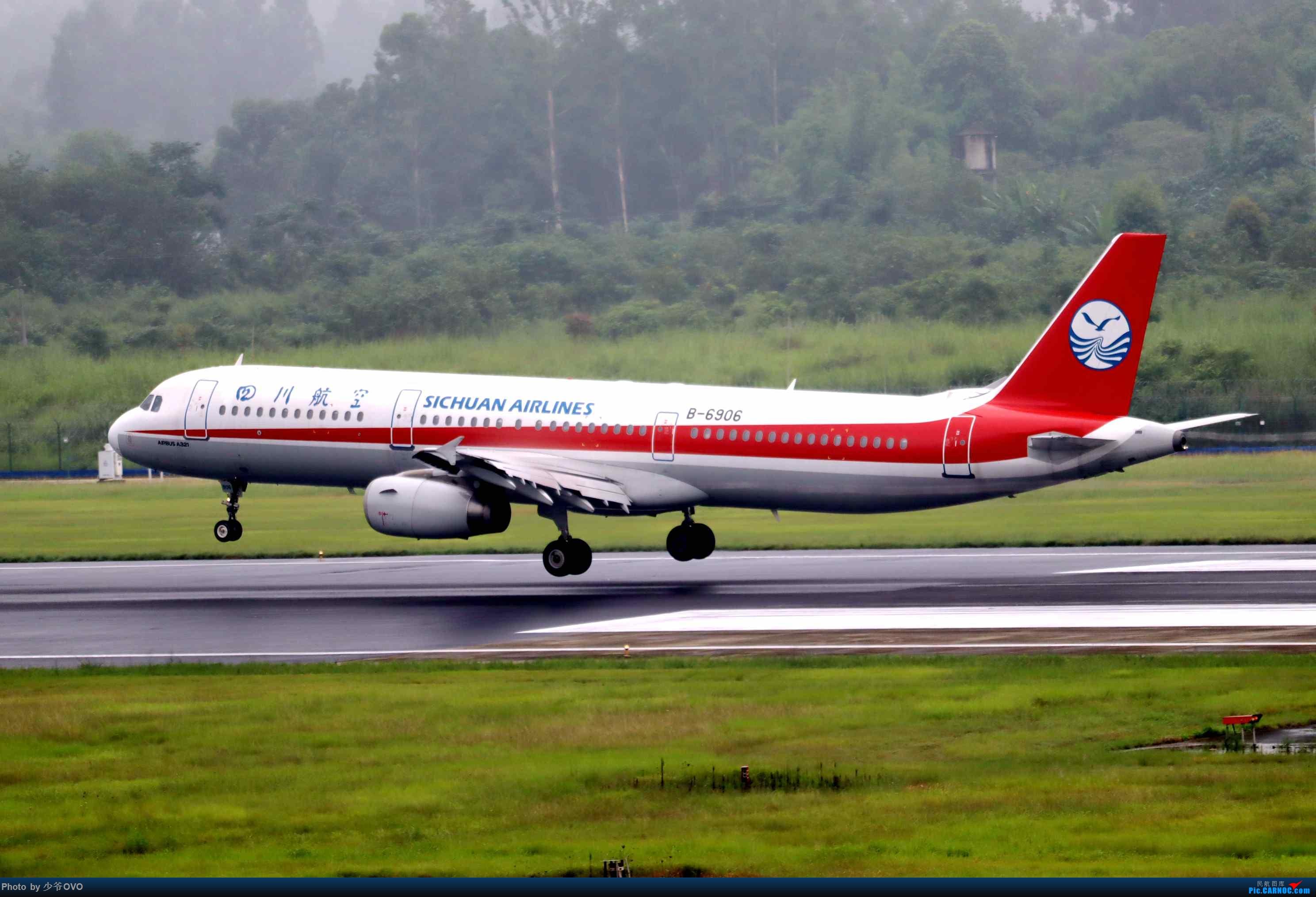 Re:[原创](2020.8.1)少爷的CTU拍机(厦门航空联合国787) AIRBUS A321-200 B-6906 中国成都双流国际机场