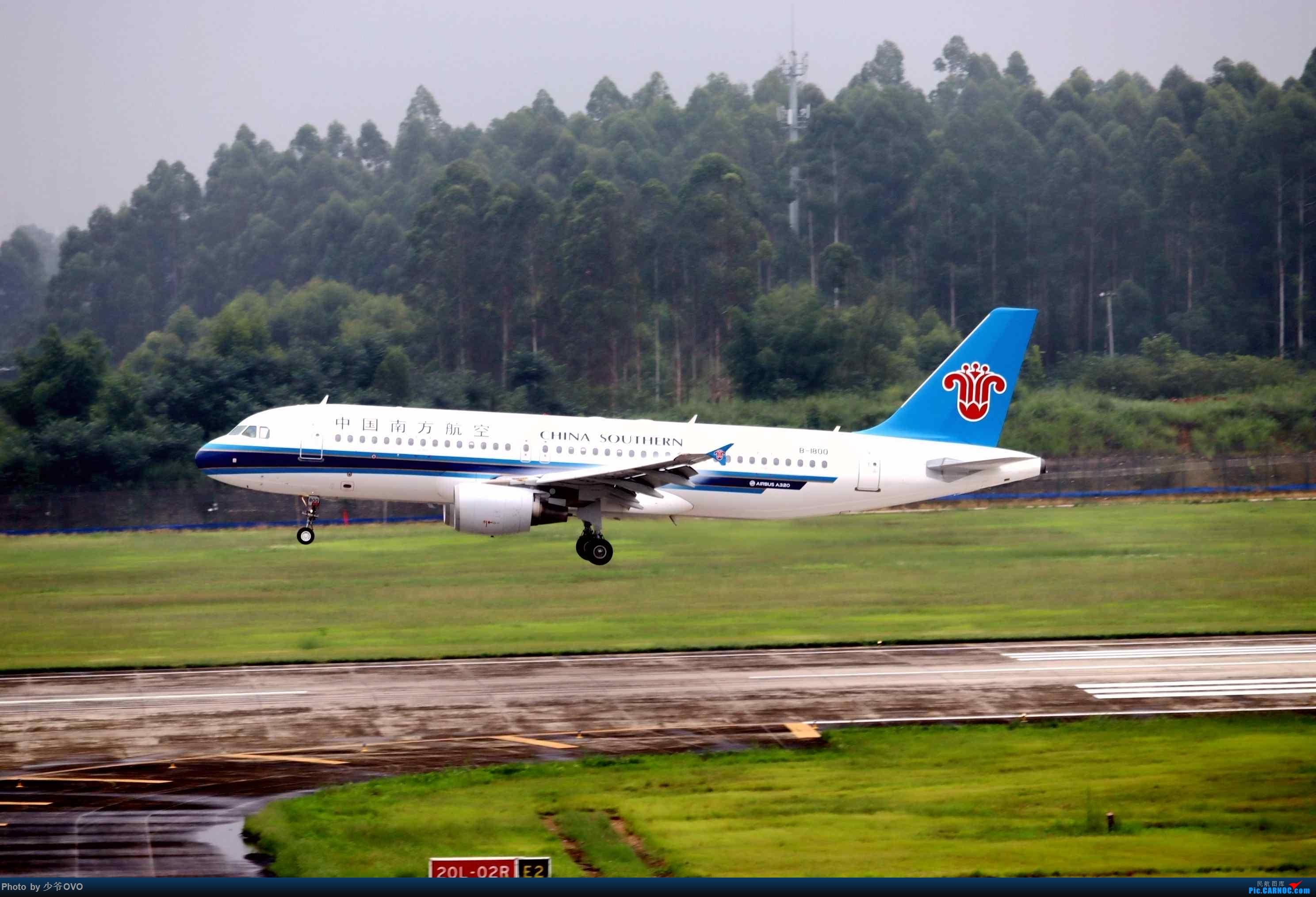 Re:[原创](2020.8.1)少爷的CTU拍机(厦门航空联合国787) AIRBUS A320-200 B-1800 中国成都双流国际机场