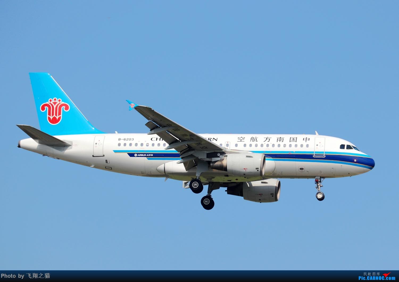 [原创]Re:[原创]Re:[原创]CKG拍机(热炸天!) AIRBUS A319 B-6203 重庆江北国际机场