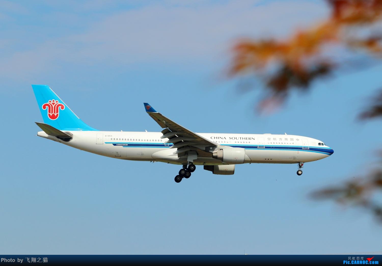 Re:[原创]Re:[原创]Re:[原创]CKG拍机(热炸天!) AIRBUS A330-200  重庆江北国际机场