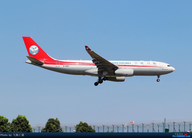 Re:[原创]Re:[原创]Re:[原创]CKG拍机(热炸天!) AIRBUS A330-200 B-8962 重庆江北国际机场