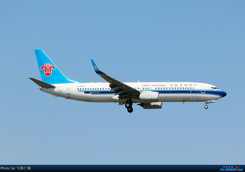 Re:[原创]Re:[原创]Re:[原创]CKG拍机(热炸天!) BOEING 737-800 B-1405 重庆江北国际机场