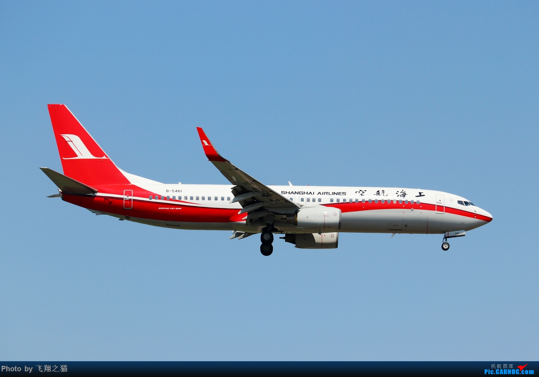 Re:[原创]Re:[原创]Re:[原创]CKG拍机(热炸天!) BOEING 737-800 B-5461 重庆江北国际机场