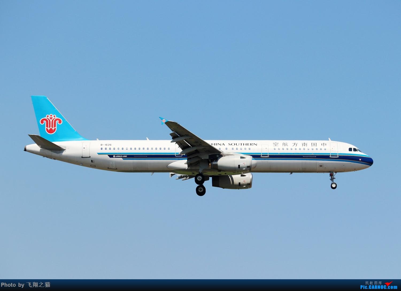 Re:[原创]Re:[原创]Re:[原创]CKG拍机(热炸天!) AIRBUS A321 B-1626 重庆江北国际机场