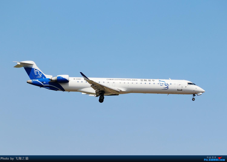 Re:[原创]Re:[原创]Re:[原创]CKG拍机(热炸天!) BOMBARDIER CRJ-900 B-3381 重庆江北国际机场