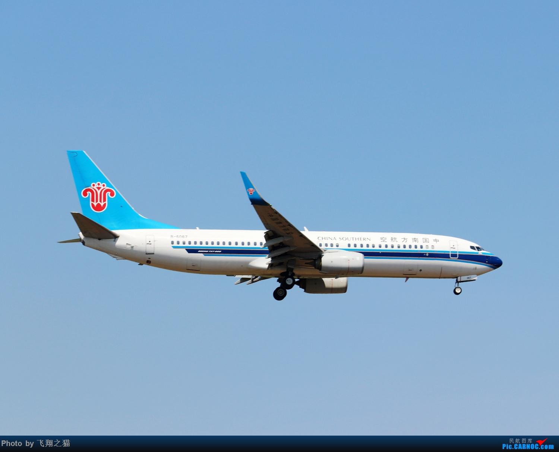Re:[原创]Re:[原创]Re:[原创]CKG拍机(热炸天!) BOEING 737-800 B-6067 重庆江北国际机场