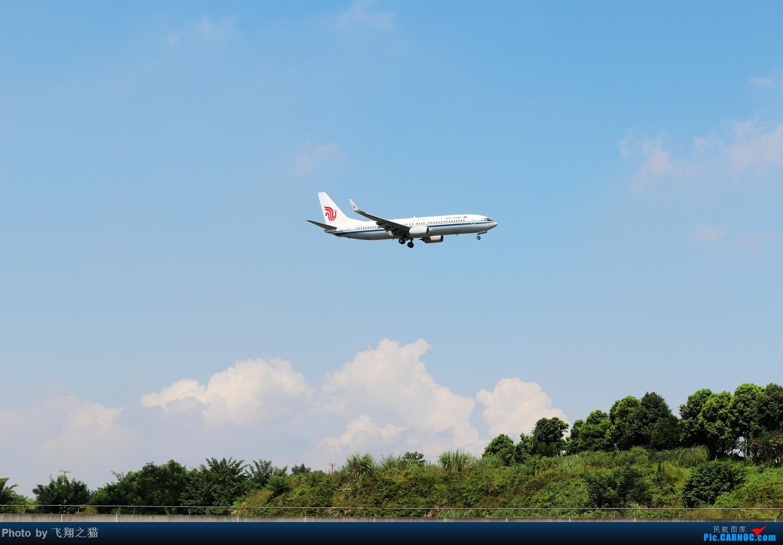Re:[原创]Re:[原创]Re:[原创]CKG拍机(热炸天!) BOEING 737-800  重庆江北国际机场