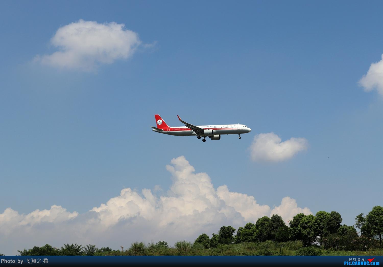 Re:[原创]Re:[原创]Re:[原创]CKG拍机(热炸天!) AIRBUS A321  重庆江北国际机场