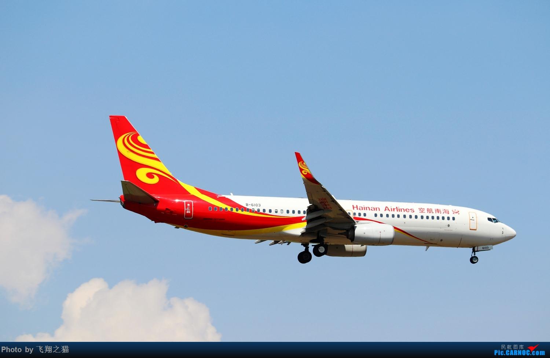 Re:[原创]Re:[原创]Re:[原创]CKG拍机(热炸天!) BOEING 737-800 B-6103 重庆江北国际机场