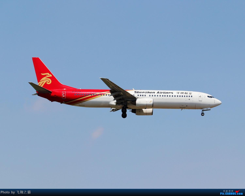 Re:[原创]Re:[原创]Re:[原创]CKG拍机(热炸天!) BOEING 737-900 B-5109 重庆江北国际机场