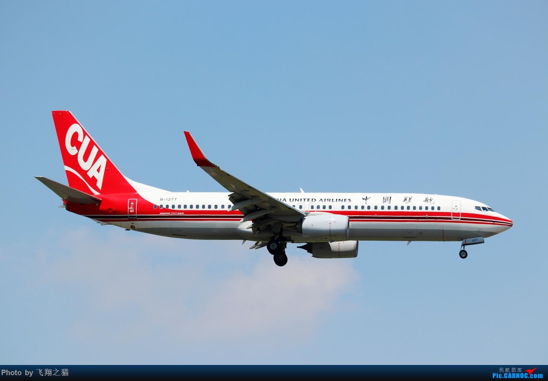 Re:[原创]Re:[原创]Re:[原创]CKG拍机(热炸天!) BOEING 737-800 B-1277 重庆江北国际机场