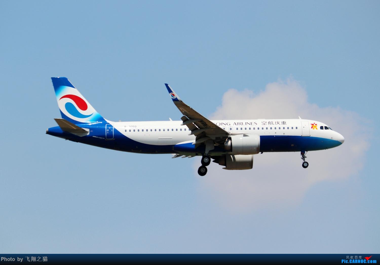 Re:[原创]Re:[原创]Re:[原创]CKG拍机(热炸天!) AIRBUS A320NEO B-305Q 重庆江北国际机场
