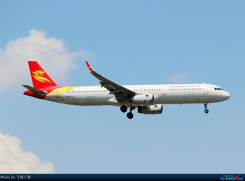 Re:[原创]Re:[原创]Re:[原创]CKG拍机(热炸天!) AIRBUS A321 B-8188 重庆江北国际机场