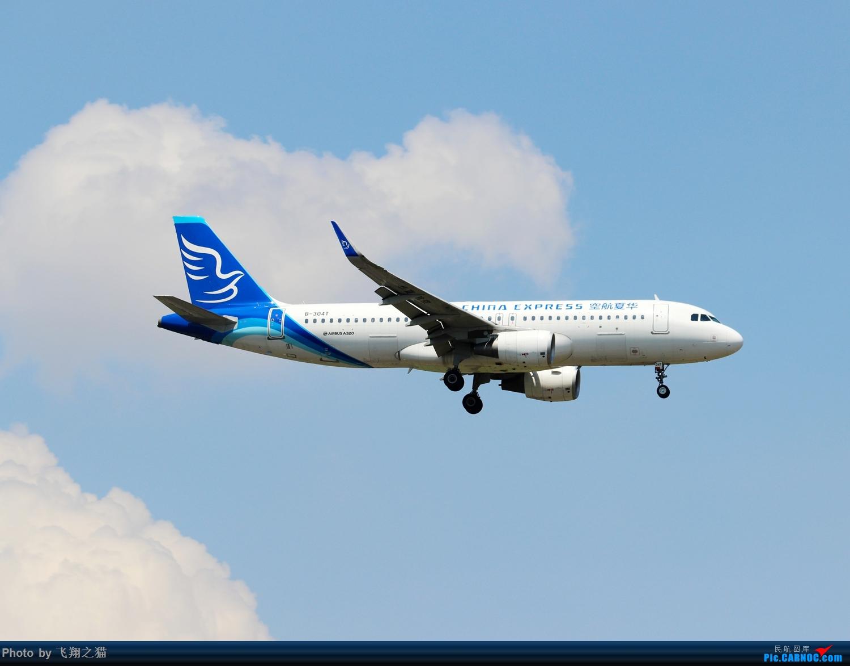 Re:[原创]Re:[原创]Re:[原创]CKG拍机(热炸天!) AIRBUS A320NEO B-304T 重庆江北国际机场