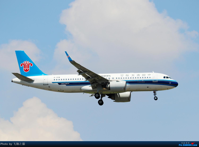 Re:[原创]Re:[原创]Re:[原创]CKG拍机(热炸天!) AIRBUS A320NEO B-301W 重庆江北国际机场