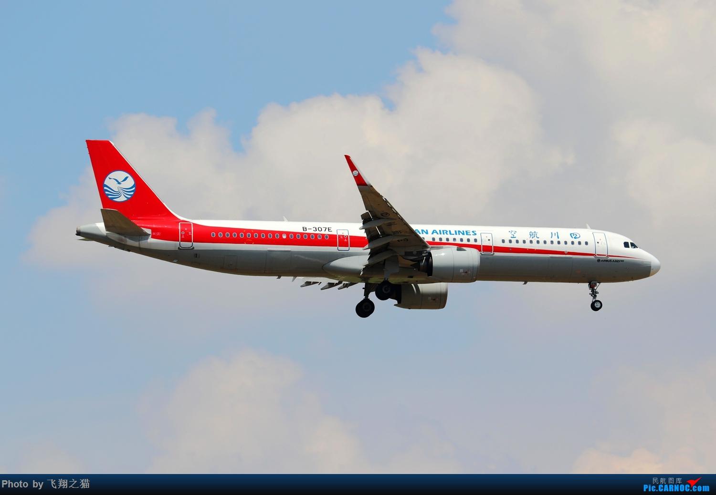 Re:[原创]Re:[原创]Re:[原创]CKG拍机(热炸天!) AIRBUS A321NEO B-307E 重庆江北国际机场