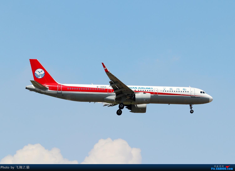 Re:[原创]Re:[原创]Re:[原创]CKG拍机(热炸天!) AIRBUS A321NEO B-305S 重庆江北国际机场