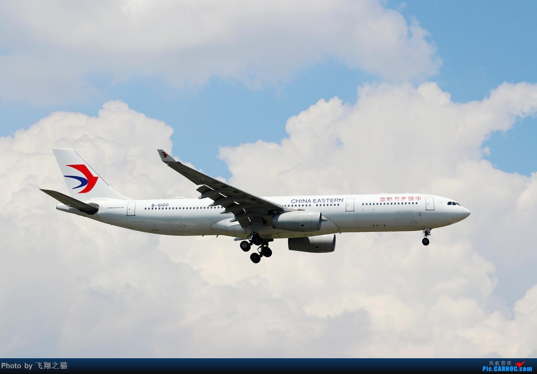 Re:[原创]Re:[原创]Re:[原创]CKG拍机(热炸天!) AIRBUS A330-300 B-6100 重庆江北国际机场