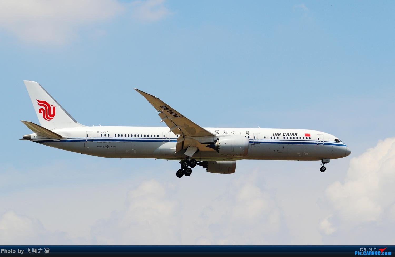 Re:[原创]Re:[原创]Re:[原创]CKG拍机(热炸天!) BOEING 787-9 B-7877 重庆江北国际机场