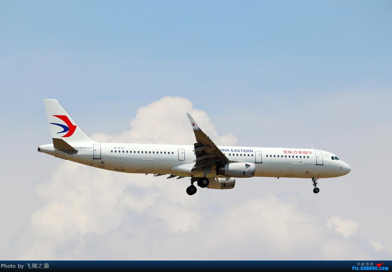 Re:[原创]Re:[原创]Re:[原创]CKG拍机(热炸天!) AIRBUS A321 B-1679 重庆江北国际机场