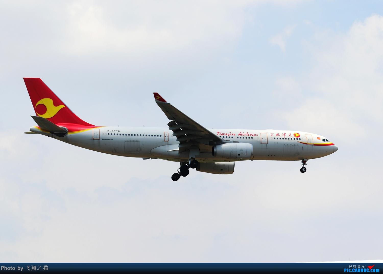 Re:[原创]Re:[原创]Re:[原创]CKG拍机(热炸天!) AIRBUS A330-200 B-8776 重庆江北国际机场