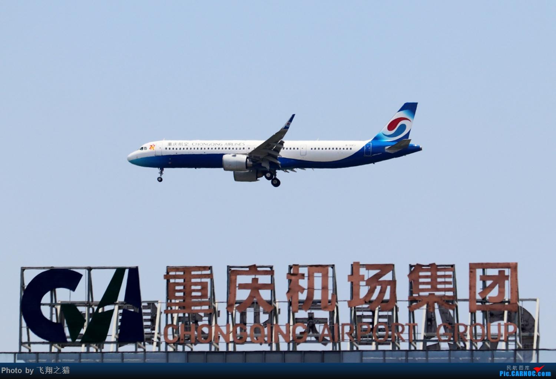 Re:[原创]Re:[原创]Re:[原创]CKG拍机(热炸天!) AIRBUS A321NEO  重庆江北国际机场