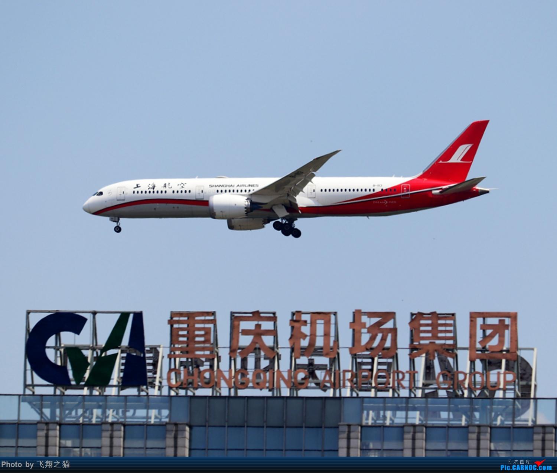 Re:[原创]Re:[原创]Re:[原创]CKG拍机(热炸天!) BOEING 787-9  重庆江北国际机场