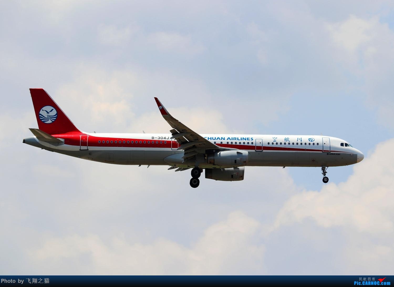 Re:[原创]Re:[原创]Re:[原创]CKG拍机(热炸天!) AIRBUS A321NEO B-304J 重庆江北国际机场