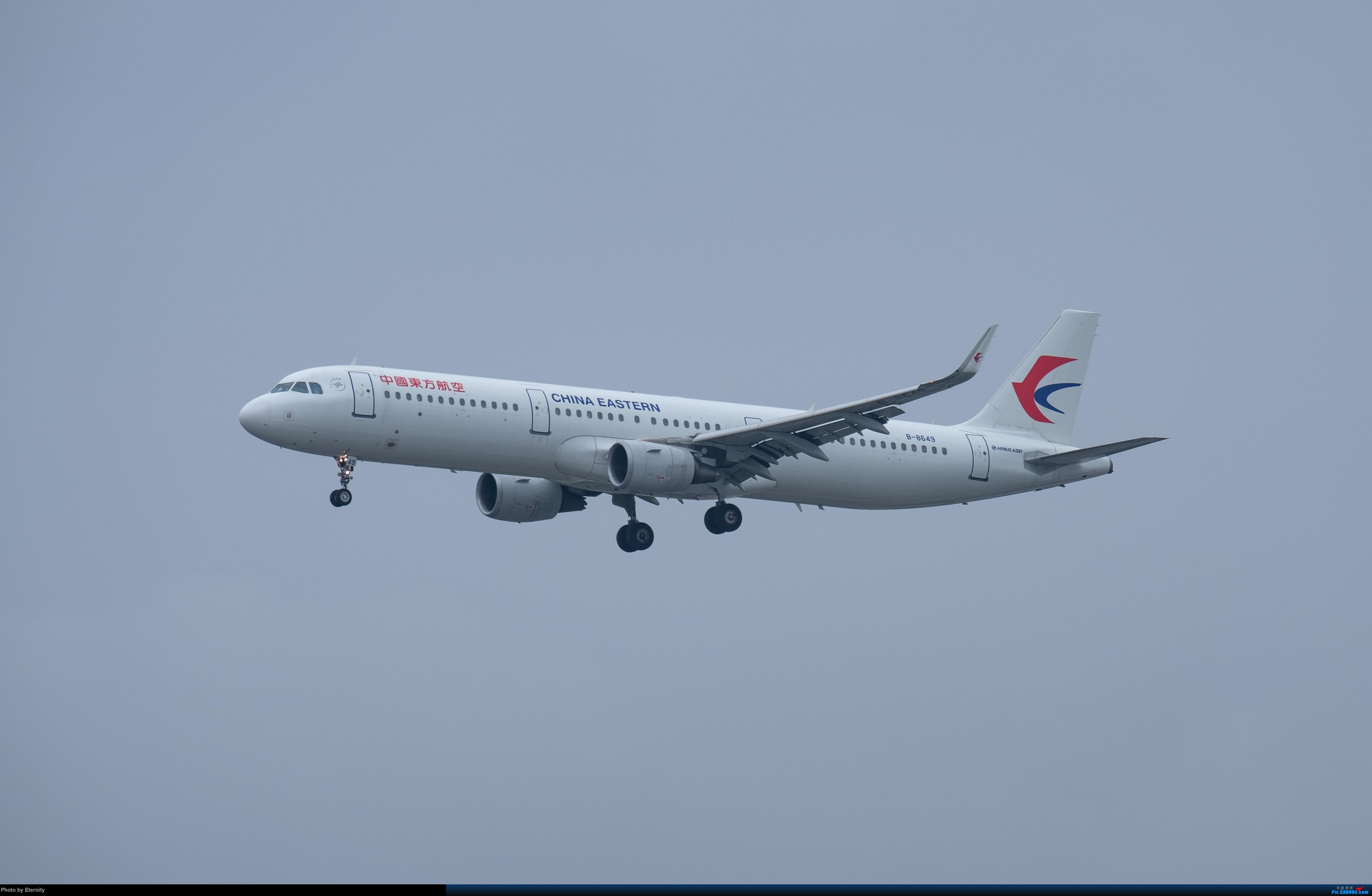 Re:[原创]后疫情期间的暑假国内游 | 西安-上海-广州-成都 | 体验国内3条干线 | 吉祥航空787 | 南航350 | 海航737 AIRBUS A321-200 B-8649 中国上海虹桥国际机场