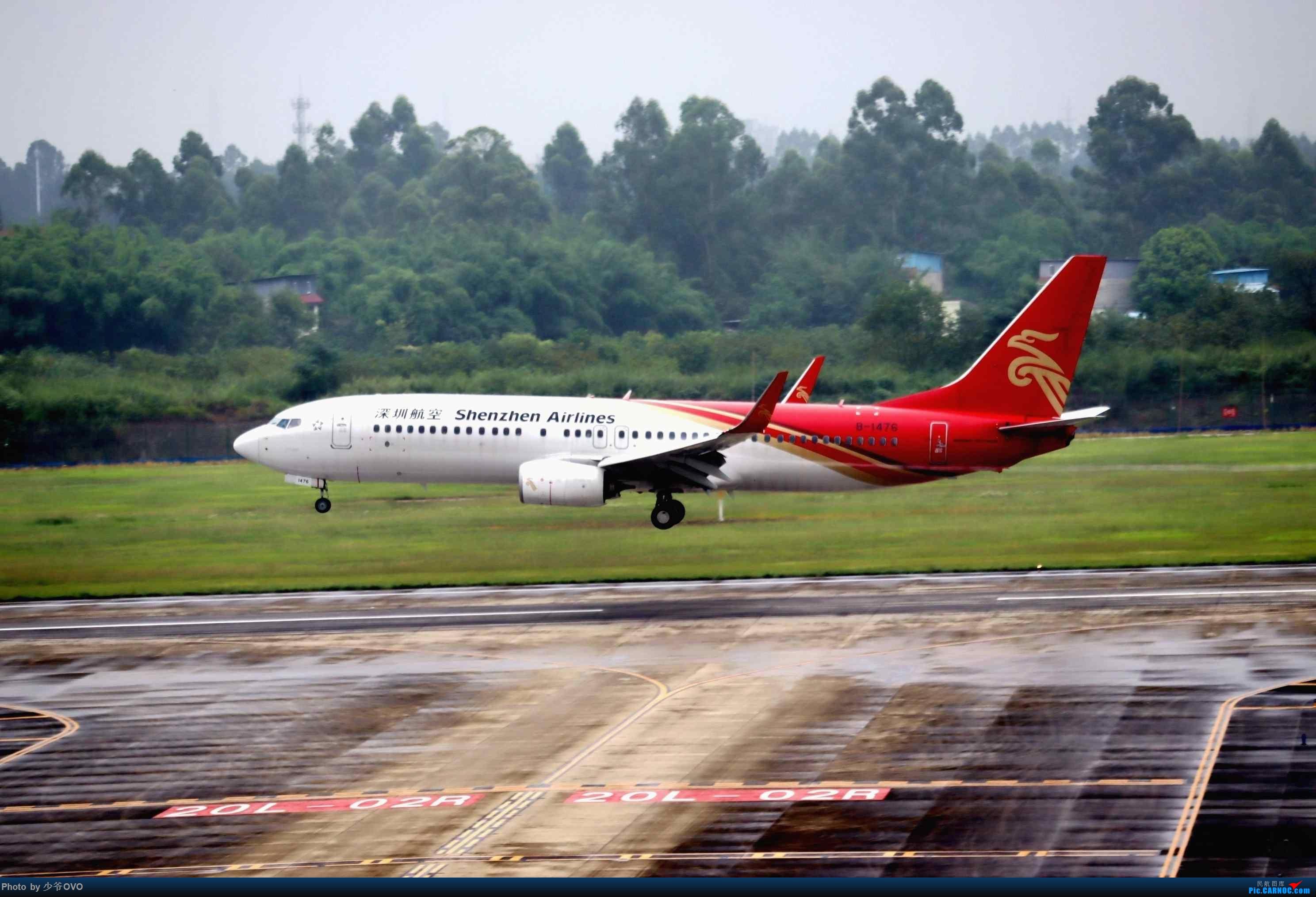 [原创](2020.8.1)少爷的CTU拍机(厦门航空联合国787) BOEING 737-800 B-1476 中国成都双流国际机场