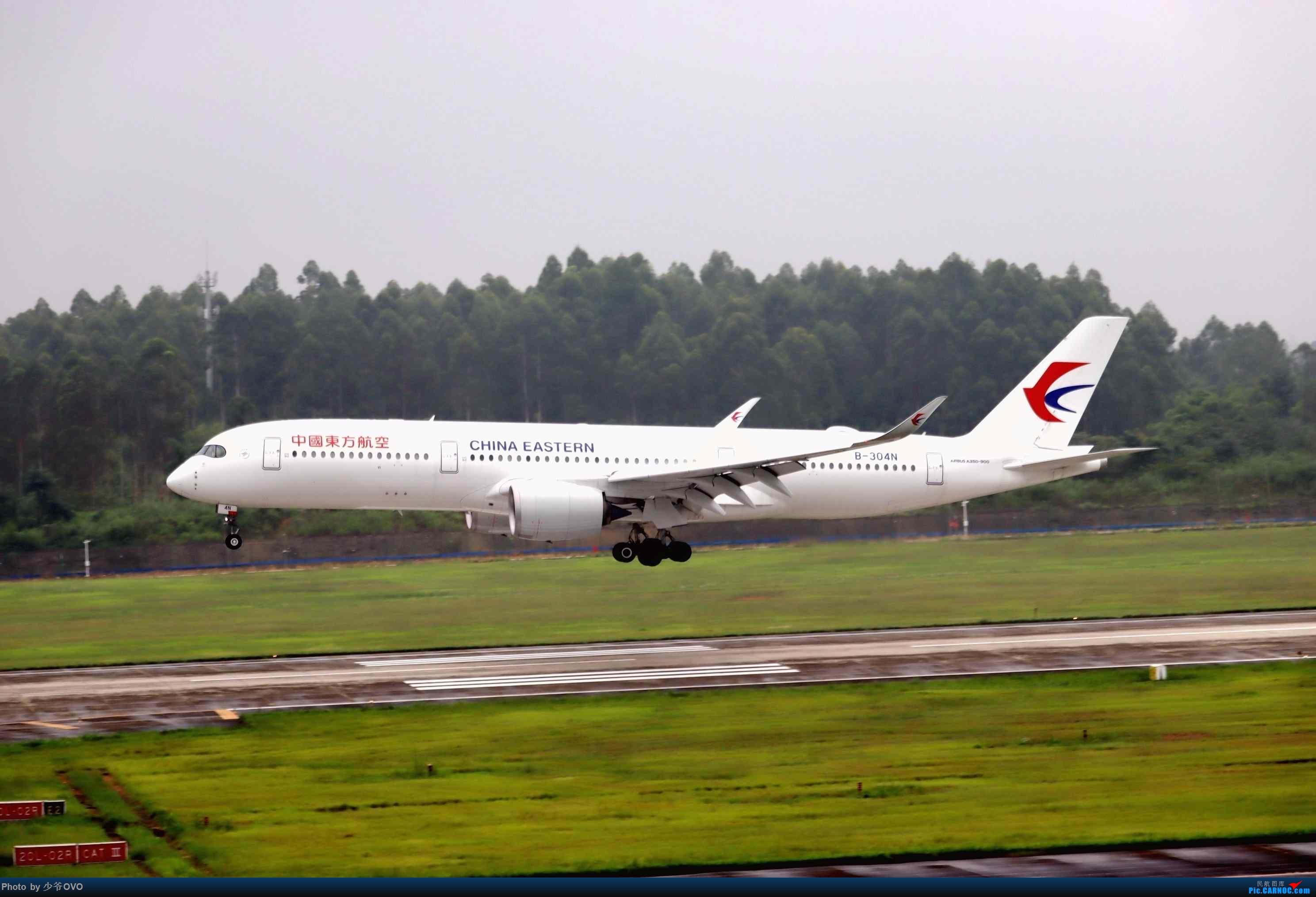 Re:[原创](2020.8.10)少爷的CTU拍机(厦门航空联合国787) AIRBUS A350-900 B-304N 中国成都双流国际机场